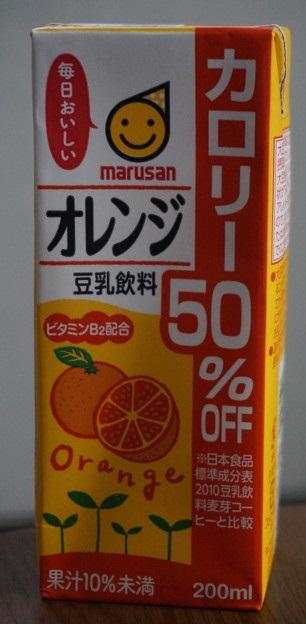 カロリーオフオレンジ豆乳