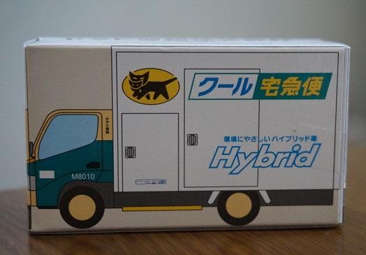 クール宅急便のトラック