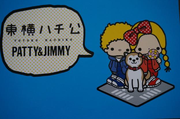 ハチ公とパティ&ジミーのポストカード