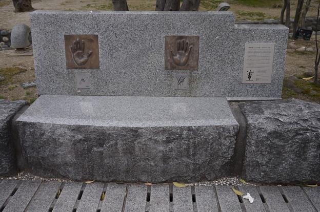 GReeeeNメンバーの手形その2