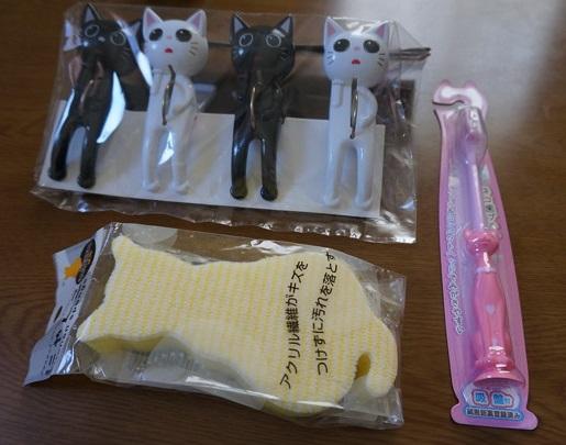 ミータママさんからの贈り物~雑貨編~