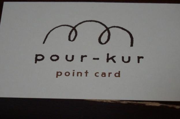 プルクルスタンプカード