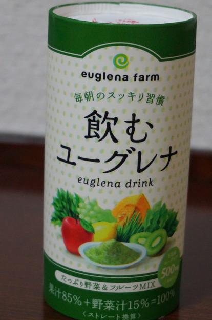 飲むユーグレナ
