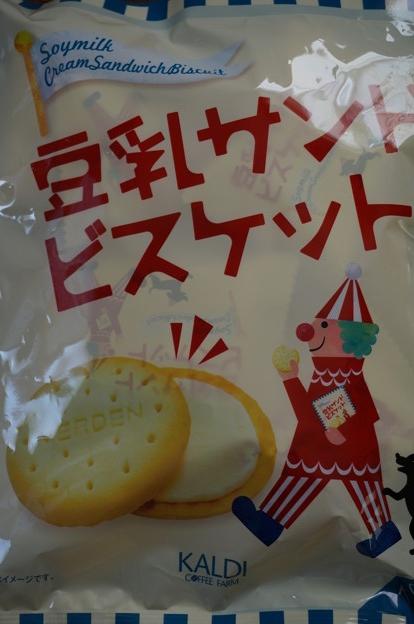 豆乳サンドビスケットパッケージ