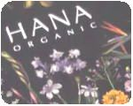 HANAオーガニック7日間トライアルセット