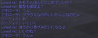 524.jpg