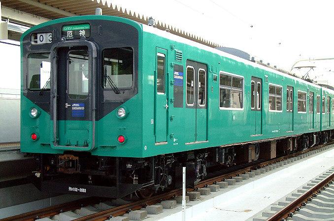 103kakogawa.jpg
