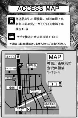 7_19 横浜GOOD SUNDAY裏