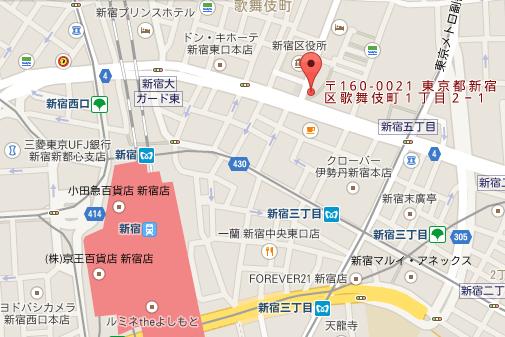 アールズクリニック東京新宿本院地図