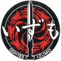 izumo_logo.png
