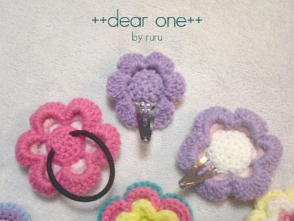 お花のモチーフ150617_6
