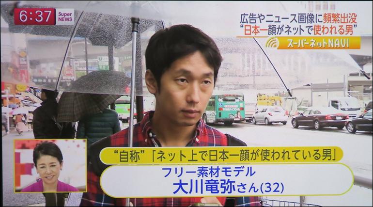 なぜ日本人はネット上で顔を晒すことに抵抗を覚えるのか