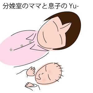 息子誕生_001