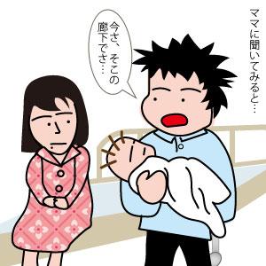 愛情表現_002