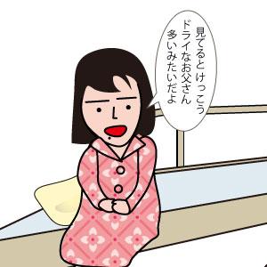 愛情表現_003