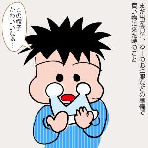 サイズ_001