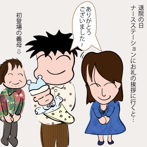 男の育児と世代_001