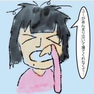 泣き虫003