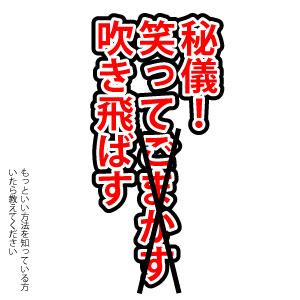 泣き虫2_005-002