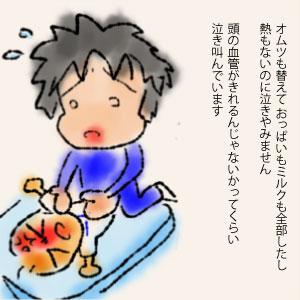 015-ギャン泣きai002