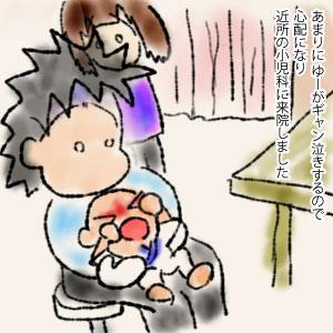 016-ギャン泣き002ai_001