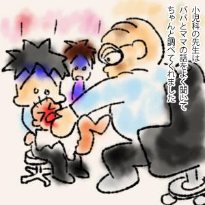 016-ギャン泣き002ai_002
