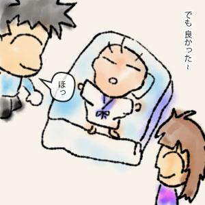 016-ギャン泣き002ai_006