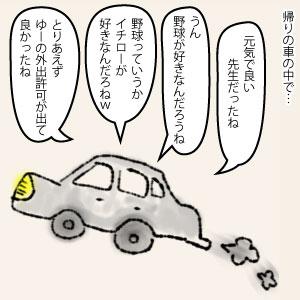 019--1か月検診ai005