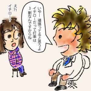 019--1か月検診ai003-02