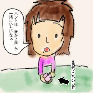 024-入園と本音ai02