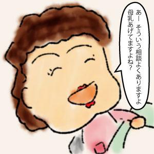 025-市の助産師さんai03