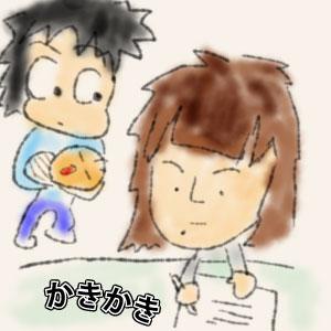 026-市の助産師さん-ai02-02