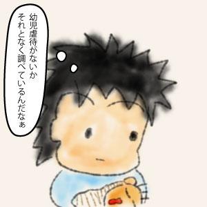 026-市の助産師さん-ai02-04