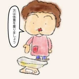 026-市の助産師さん-ai02-05