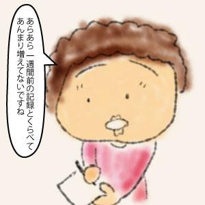 026-市の助産師さん-03-ai02