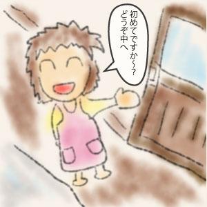 028-保育園の無料開放日ai-02