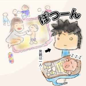 028-保育園の無料開放日ai-03
