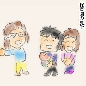 029-ぐったりai01
