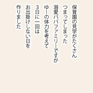 029-ぐったりai01-01