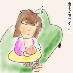 029-ぐったりai03