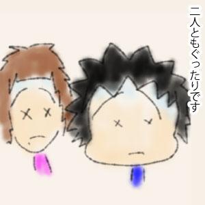 029-ぐったりai04