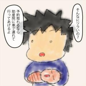 031-おっぱいといらいらai-02-01
