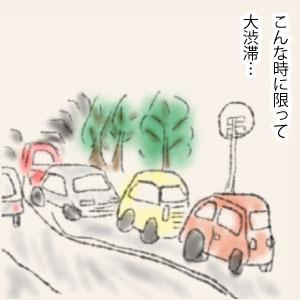 032-おっぱいといらいらai-03-02