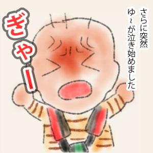 032-おっぱいといらいらai-03-04