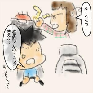 033-おっぱいといらいら-ai-04-01