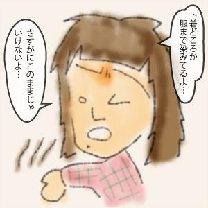 033-おっぱいといらいら-ai-04-02