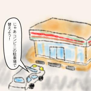 033-おっぱいといらいら-ai-04-03