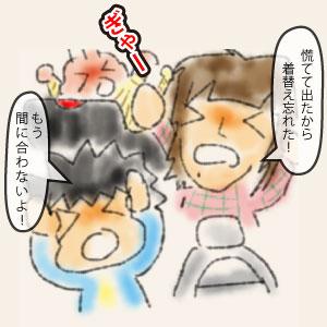 033-おっぱいといらいら-ai-04-04