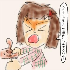 034-おっぱいといらいらai-05-01
