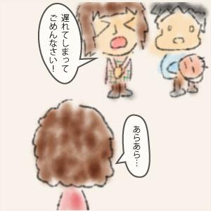 034-おっぱいといらいらai-05-04